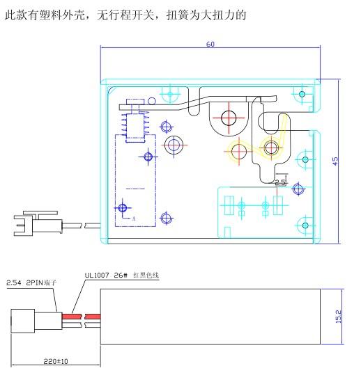0425电控锁尺寸图