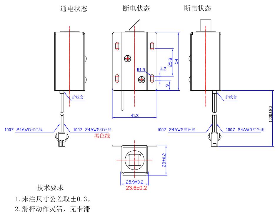1055电控锁尺寸图